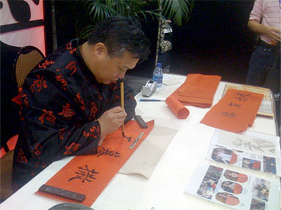 Chinese Calligrapher in Dallas TX